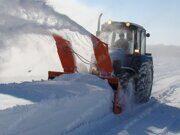Снегоуборочная машина Су