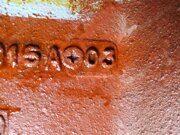корпус сцепления (не в сб.) под стартер 70-1601015 (6)