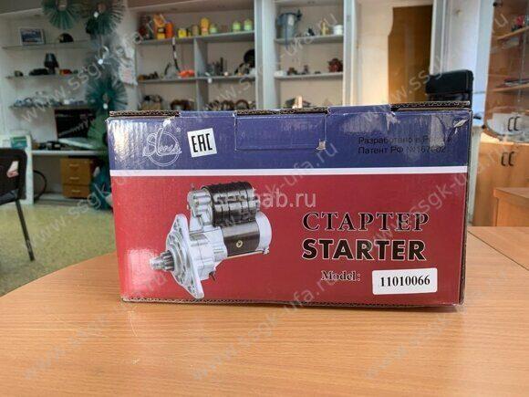 starter_jcb_3_cx_4cx_6