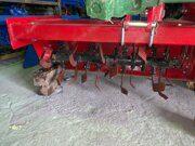 Почвофреза 1GQN-230 усиленная 4